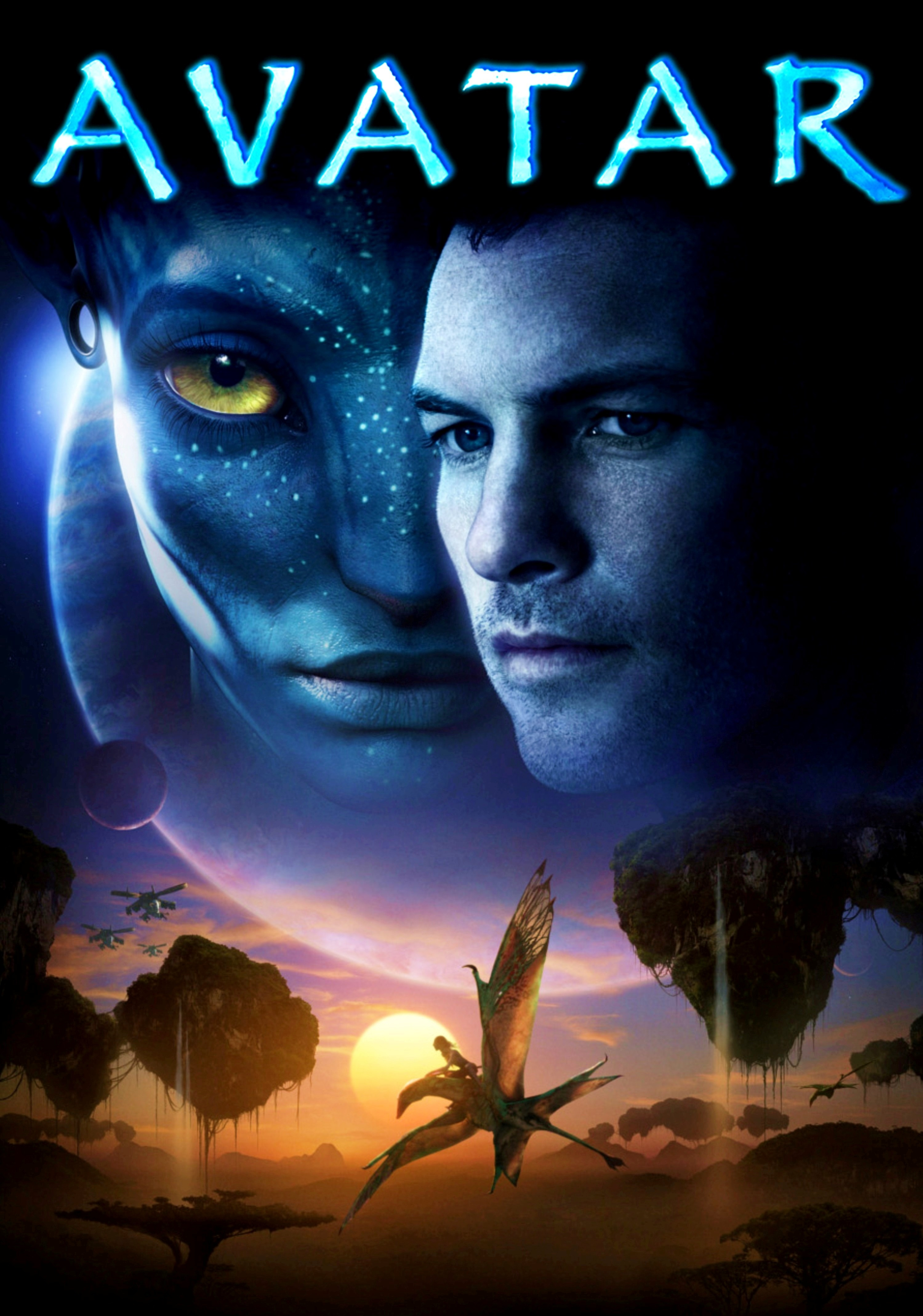 Avatar Dvd Cover Art Chris Conway Art